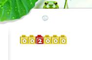 2000hit